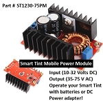 ST1230-75PM DC-Smart Tint Mobile Module Adapter